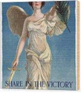 Buy War Savings Stamps Wood Print