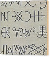 Cabbalistic Signs And Sigils, 18th Wood Print