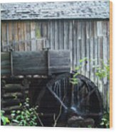 Cade's Cove Historic Cable Mill Water Wheel Wood Print