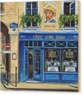Cafe Van Gogh II Wood Print