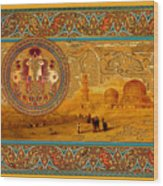 Cairo Then Wood Print