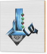 Calligraphy 105 1 Wood Print