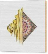 Calligraphy 24 2 Wood Print