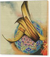 Calligraphy 26 0 Wood Print