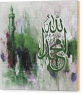 Calligraphy 7703b Wood Print