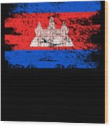 Cambodia Shirt Gift Country Flag Patriotic Travel Asia Light Wood Print