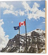 Canadian Rockies - Digital Painting Wood Print