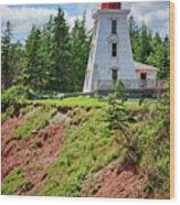 Cape Bear Lighthouse - 2 Wood Print