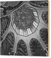 Capela Do Fundador Wood Print