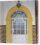 Carmona Door 3 Wood Print
