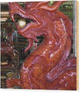 Carved Wood Dragon With Ball In Mouth Wood Print