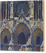 Cathedral 1 Wood Print