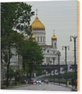 Cathedral Of Christ The Saviour Wood Print
