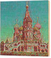 Cathedral Of St. Basil, Moscow Russia Wood Print