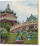 Cebu Taoist Temple Wood Print