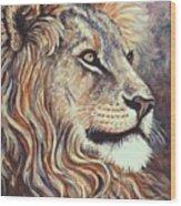 Cecil The Lion Wood Print