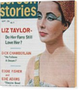 Celebrity Magazine, 1962 Wood Print by Granger