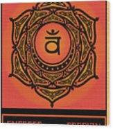 Celtic Tribal Sacral Chakra Wood Print