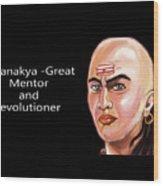 Chanakya The Great Wood Print