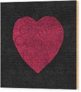 Chanel Heart-1 Wood Print