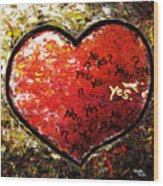 Chaos In Heart Wood Print