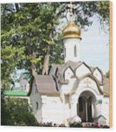 Chapel At Saints Boris And Gleb Wood Print