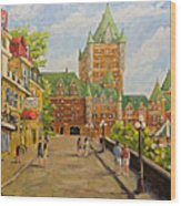Chateau Frontenac Promenade Quebec City By Prankearts Wood Print