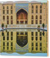Chelel Sotun Palace Wood Print