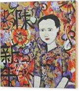 Chen Xinwu 201815 Wood Print