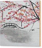 Cherry Blossoms And Bridge II Meadowlark Botanic Gardens 201729  Wood Print