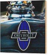 Chevrolet Hoodie Wood Print
