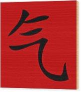 Chi In Black Hanzi Wood Print