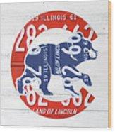Chicago Cubs Retro Vintage Baseball Logo License Plate Art Wood Print