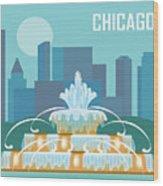 Chicago Illinois Horizontal Skyline - Buckingham Fountain Wood Print