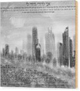 chicago skyline Ketubah Wood Print