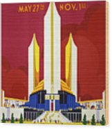 Chicago, World's Fair, Vintage Travel Poster Wood Print