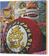 China Airlines Parade Float Wood Print