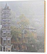 China City Wood Print