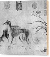 China: Dogs Wood Print