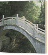 China, Guilin Wood Print