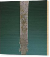 China: Jade Blade Wood Print