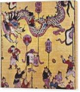 China: New Year Card Wood Print
