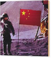 China On The Moon Wood Print