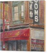 Chinatown 1 Wood Print