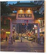 Chinatown Gate Boston Ma Wood Print