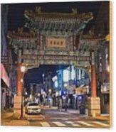 Chinatown In Philadelphia Wood Print
