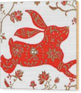 Chinese Astrology Rabbit Wood Print