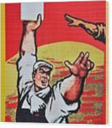 Chinese Communist Party Workers Proletariat Propaganda Poster Wood Print