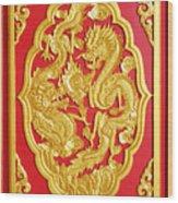 Chinese Design Wood Print by Somchai Suppalertporn