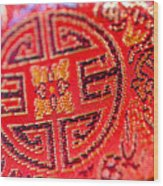 Chinese Embroidery Wood Print